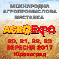 agroexpo-200x200-ua.png